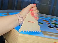 Навчальний набір для пісочниць Art&Play® Теракут, фото 2