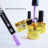 Гель лак 07 Сиреневый Фиолетовый Плотный  Гель-лаки  Hollywood