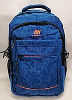 Рюкзак BAOHUA синий, фото 1
