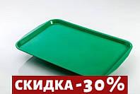 Поднос GastroPlast прямоугольный зеленый 36х27 см пластик (2736GR)