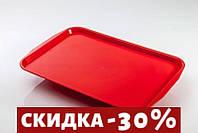 Поднос GastroPlast прямоугольный красный 36х27 см пластик (2736R)