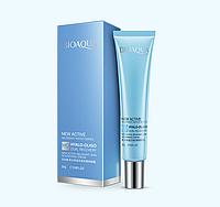 Крем для кожи вокруг глаз с гиалуроновой кислотой увлажняющий BIOAQUA (20мл)