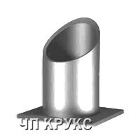 Опори крутозагнутих відводів ОСТ 34 266-75