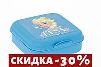 Ланчбокс/Сендвичбокс Herevin Disney Elsa 15х15 см h5 см пластик (161456-072)