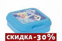 Ланчбокс/Сендвичбокс Herevin Disney Frozen 15х15 см h5 см пластик (161456-073)