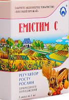 Биорегулятор роста Эмистим С, 5 ампул*1 мл, Високий врожай