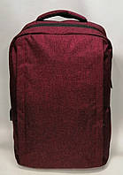 Городской рюкзак универсальный бордо, фото 1