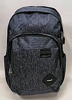 Рюкзак CATESIGO, фото 1