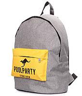 Молодежный рюкзак Poolparty Oxford (серый-желтый)