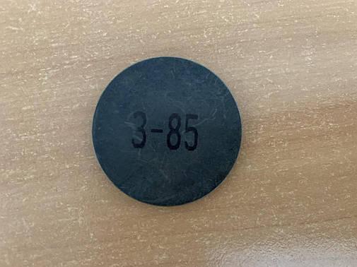 Шайба регулировочная (SP=3.85) 03-0246, фото 2