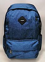 Рюкзак CATESIGO синий, фото 1