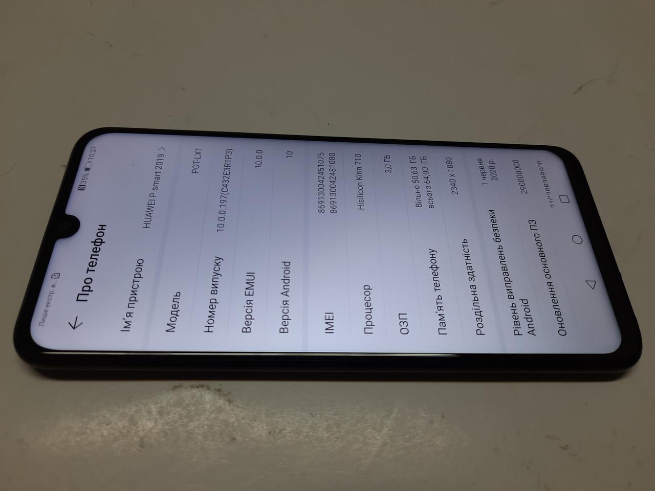 Huawei P smart 2019 POT-LX1 3/64 #637BP