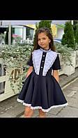 Школьная форма платья-сарафан для девочки