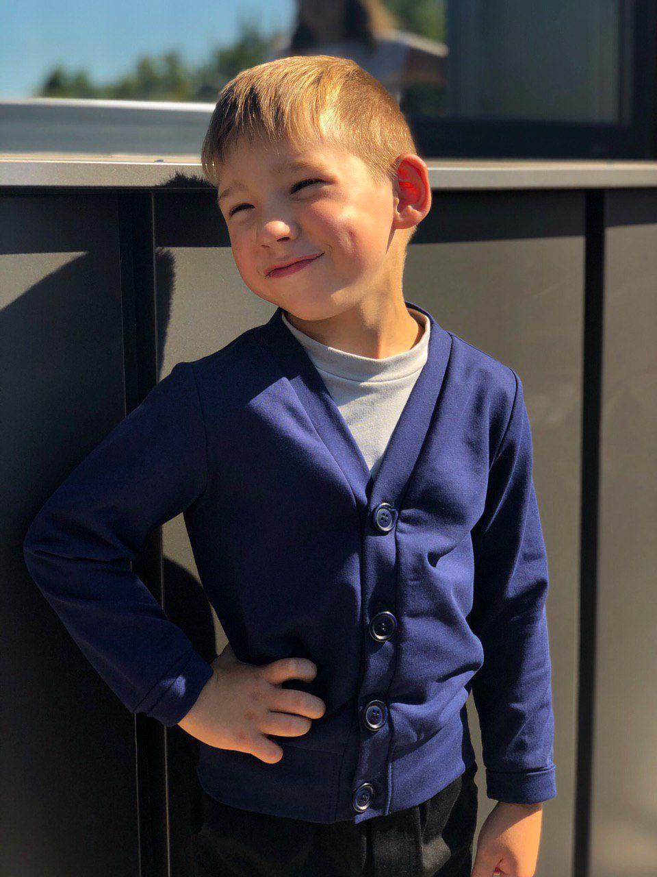 Кардиган синий школьный для мальчика
