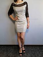 Платье женское золотое по фигуре люрекс на атласе Exclusive Размер 42-44