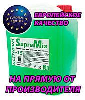 Теплоноситель для систем отопления -15 TM Supremix 10 л