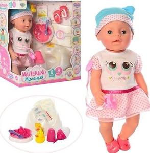 Куклы Пупсы Маленькая Ляля
