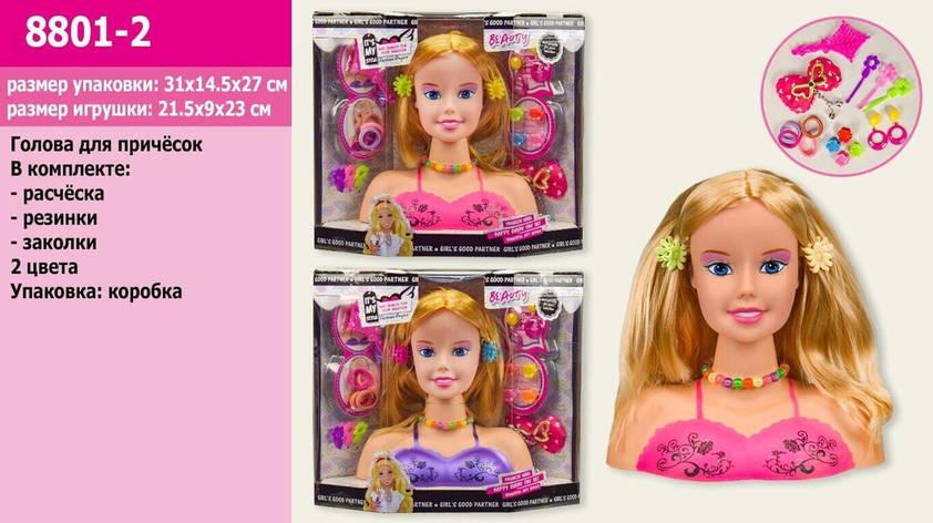 Кукла 8801-2 голова для причесок, 20см, расческа, заколоч, украшения, фото 2