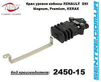 Кран уровня кабины Renault Premium, Magnum DXI 5010424865, 7420746477, 4640070120 MAY 2450-15, фото 1