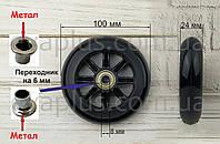 Колесо 100 мм. поліуретанове (чорне), фото 1