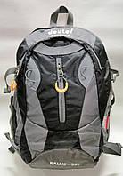 Велосипедний рюкзак Deuter grey