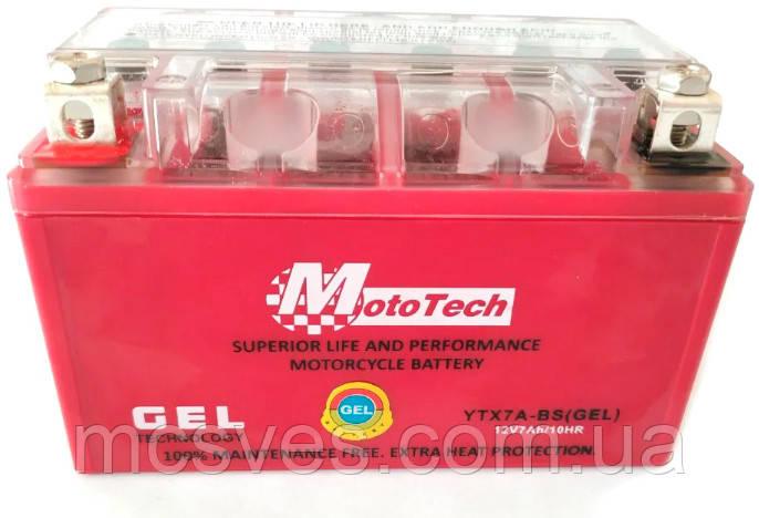 Аккумулятор Mototech YTX7A-BS(GEL), 12V7Ah