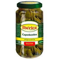 Плоды каперсов Иберика
