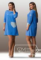 Платье Вирджиния р1105, фото 1