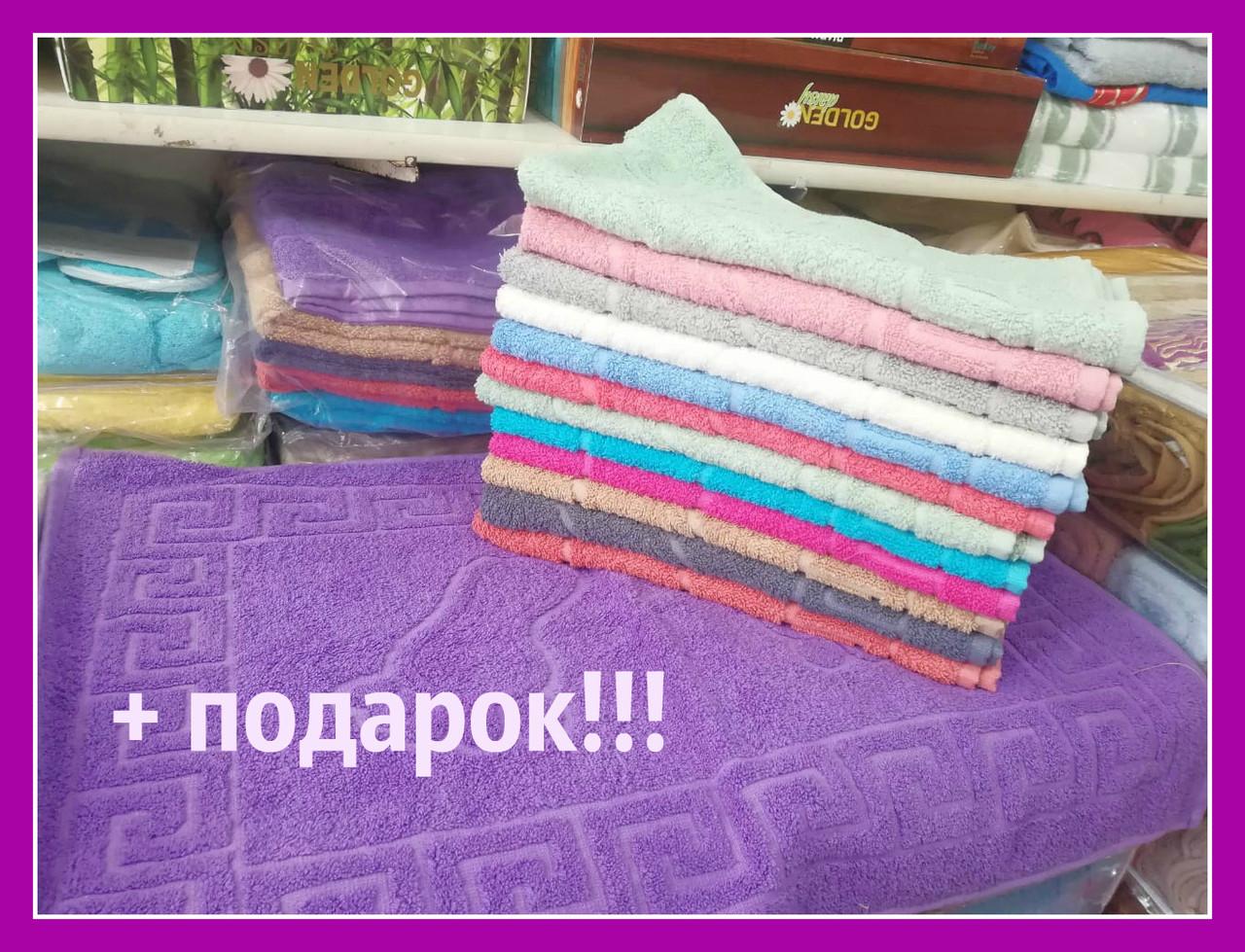 Полотенца для ног (в комплекте по 10шт)