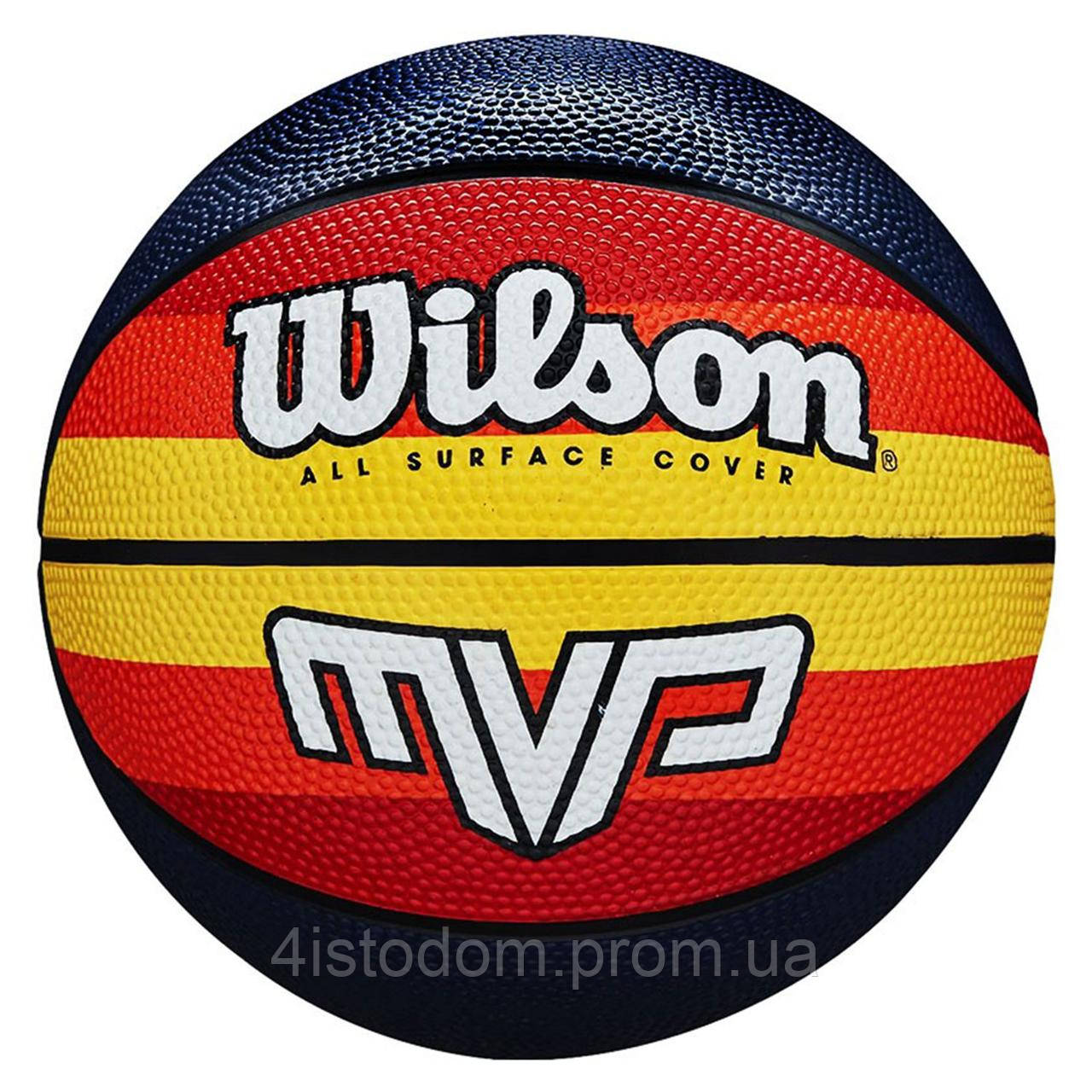 Мяч баскетбольный Wilson MVP retro or/ye size7
