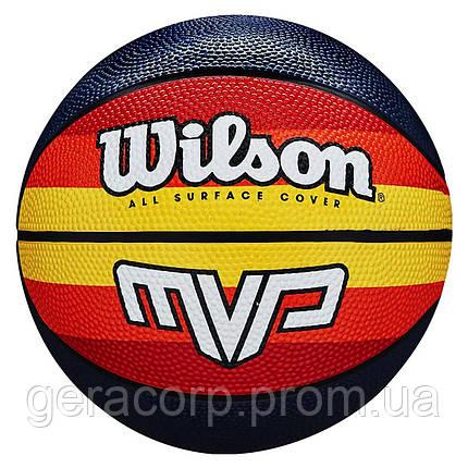 Мяч баскетбольный Wilson MVP retro or/ye size7, фото 2
