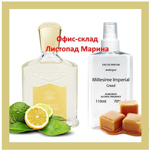 Creed Millesime Imperial для женщин, Analogue Parfume 110 мл