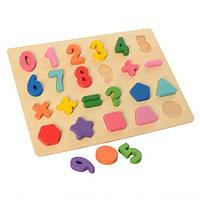 Деревянная игрушка Рамка-вкладыш цифры, фигуры, MD2344