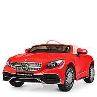 Електромобіль дитячий Mercedes-Maybach S 650 (M 4210EBLR-3)   2 мотора 45W, колеса EVA, MP3, USB