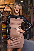 Комбинированное женское платье (2102 sk), фото 2