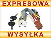 Замок зажигания + ключи Citroen AX Saxo Peugeot 106