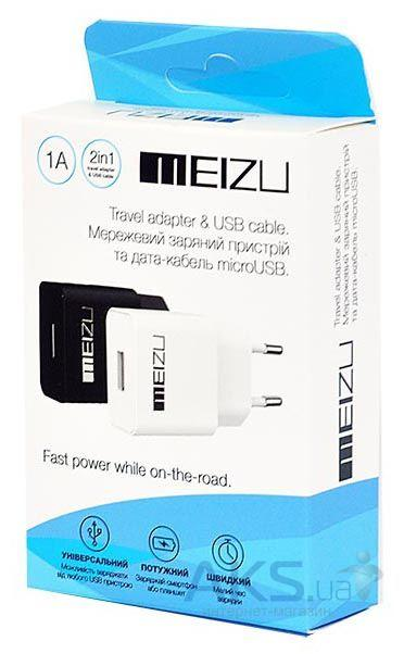 Сетевое зарядное устройство Meizu Travel adapter + Micro Usb Black