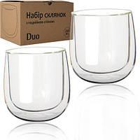 Набор стаканов с двойной стенкой 260 мл Дуо SNT 201-6