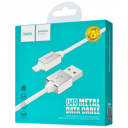 Кабель Hoco U49 Refined Steel Lightning Cable (1.2m) White, фото 2