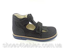 Детские ортопедические туфли Ecoby 109MM р. 20 - 32