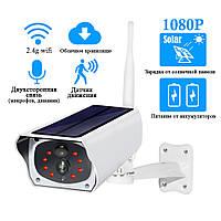 Уличная аккумуляторная IP камера видеонаблюдения CAD F20 2 mp с солнечной панелью (4946)