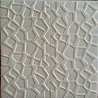 Потолочная панель белая Мозаика 115 ПВХ 3Д (самоклеющаяся мягкая для потолка) 700*700*10 мм, фото 1