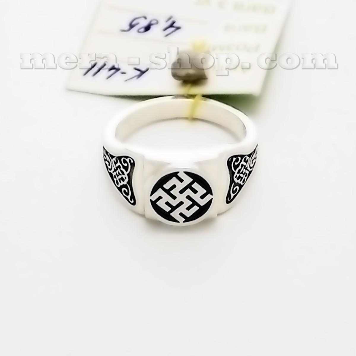 Одолень Трава кольцо оберег из серебра 925 пробы
