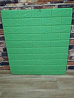 Самоклеючі шпалери Декоративна 3D панель ПВХ 1 шт, зелений (м'ята) цегла