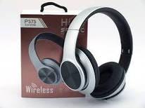 Беспроводные наушники Wireless P575