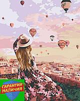 Картина по номерам Шары над городом (цветной холст) 40*50см Розпис по номерах