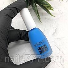 Дефендер для захисту кутикули Starlet 15 мл, синій