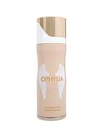 Парфюмированный дезодорант женский Ophylia 200ml
