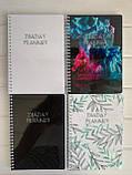 Дневник самоконтроля DiaDay Planner, обложка «Colors», фото 7