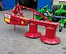 Роторная косилка   Wirax 1.65  к трактору (Виракс), фото 2